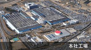 アイシンAWの本社工場