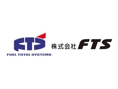 株式会社FTSロゴ