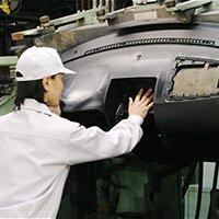 ダイキョーニシカワ 中関第二工場