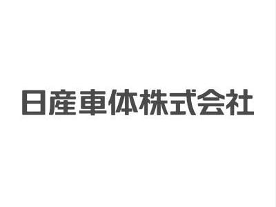 日産車体株式会社ロゴ
